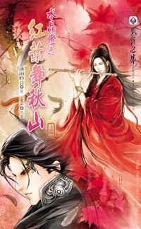 2008年1,2,3月新书出版状况 - nemesis-wangyi11 - 無色墨